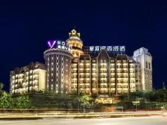 Wongtee V Hotel Huizhou, Huizhou