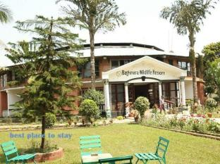 Baghmara Wildlife Resort Chitwan National Park - Specious garden