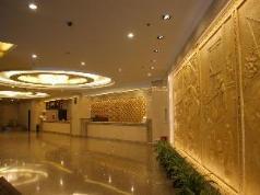 Beijing Jinma Hotel, Beijing