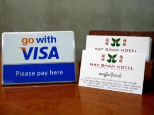 May Shan Hotel Rangun - Wnętrze hotelu