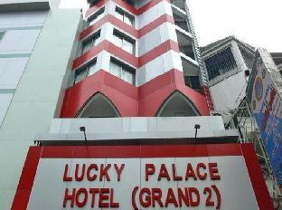ロゴ/写真:Lucky Palace Hotel