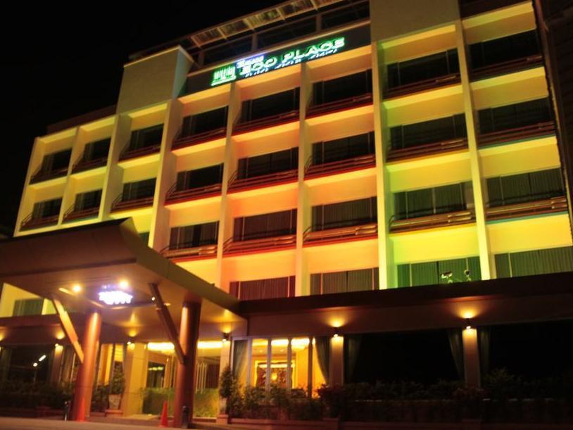 生态广场酒店,โรงแรมอีโค เพลส