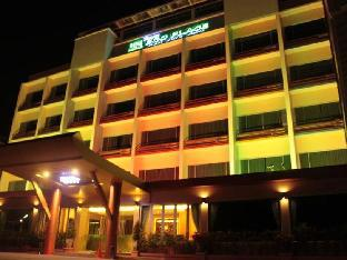 Eco Place Hotel PayPal Hotel Khon Kaen