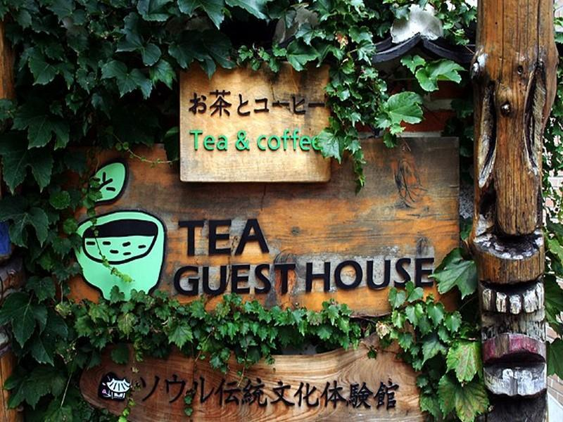 Tea Hanok Guesthouse 正东茶宾馆