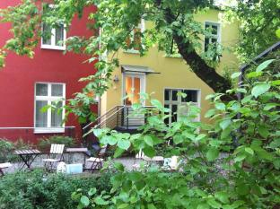 Pension Peters Berlin Berlino - Giardino