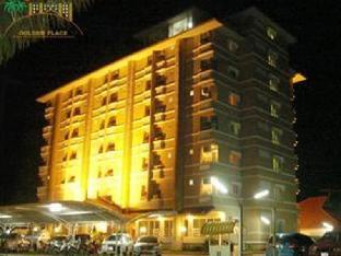 รูปแบบ/รูปภาพ:Preechana Golden Place Serviced Apartment