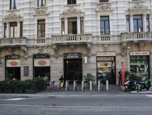 Stop & Sleep Bergamo
