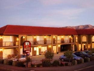 171 on High Motel PayPal Hotel Blenheim