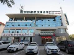 GreenTree Inn Dezhou Qingyun Government Express Hotel, Dezhou