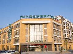GreenTree Inn Yangzhou Jiangdu Xiaoji Town South Zhongxing Road Express Hotel, Yangzhou