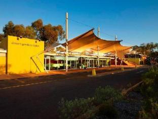 Review Desert Gardens Hotel Ayers Rock (Uluru) AU