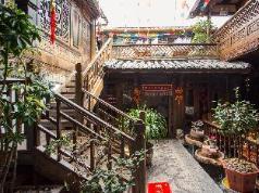 Lijiang Sifang Inn Guangyi Road, Lijiang