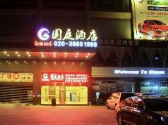 Goten Hotel, Guangzhou