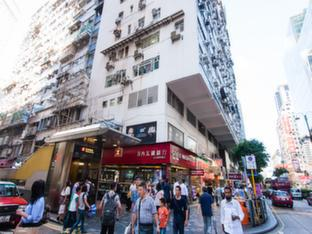 KG Garden Guest House Hong Kong - Otelin Dış Görünümü