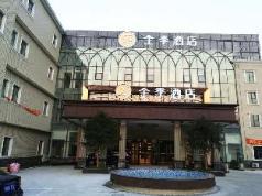 JI Hotel Shanghai Chuansha Chengnan Branch, Shanghai