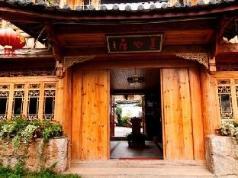 Lijiang Shu He Lianxinju Inn, Lijiang