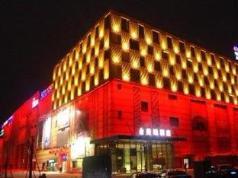 Kings Land Hotel Shunde, Foshan