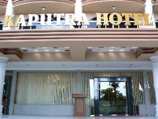 Kaputra Hotel