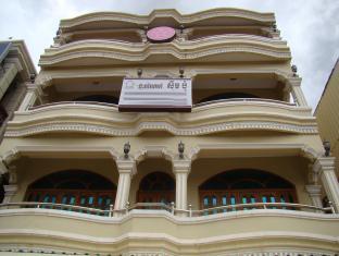 Sim Po Villa, Siem Reap, Kambodscha