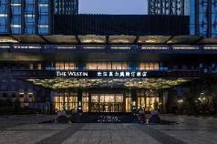 The Westin Wuhan Wuchang, Wuhan