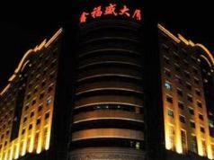Jinan Xinfu Xiangyun Hotel, Jinan