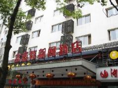 Zhangjiajie Fulante News Business Hotel, Zhangjiajie