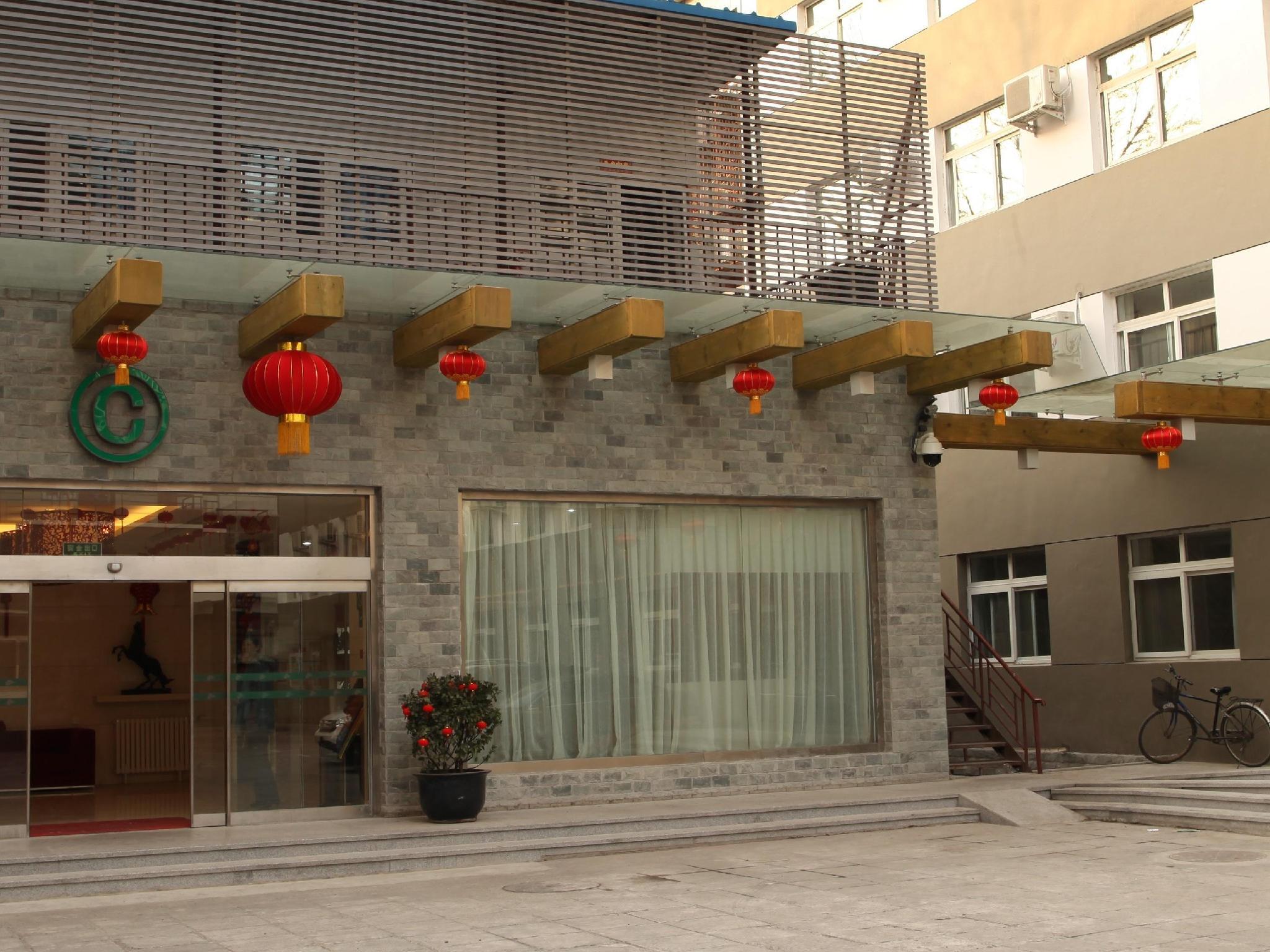 Shanshui Trend Hotel Qianmen Beijing Map