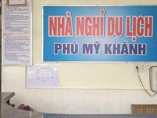 Phu My Khanh Guest House