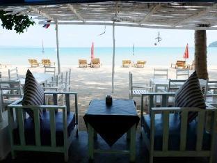 booking Koh Mak (Trad) Sky Beach Resort Koh Mak hotel