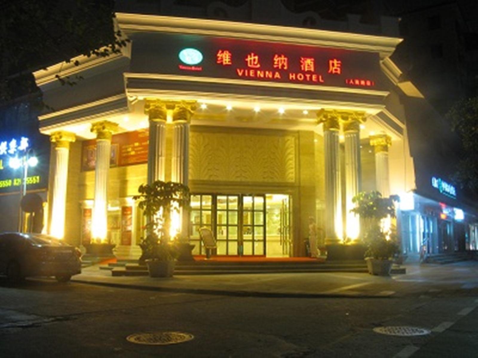 Vienna Hotel (Foshan Chancheng Renminhu Branch) - Foshan
