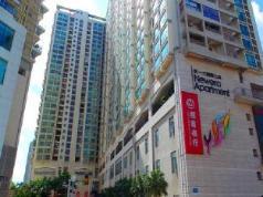 Yunzi Apartment Hotel (Futian Branch), Shenzhen