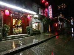 Zhangjiajie Mengxiyuan Inn, Zhangjiajie