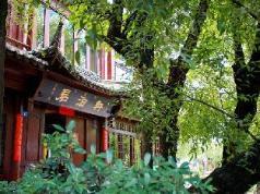 Lijiang Jun Bo Xuan Boutique Guesthouse, Lijiang
