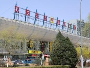 Super 8 Hotel Beijing E-town Our Store North Street Beijing - Exterior