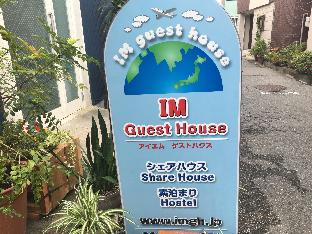 IM Guesthouse image
