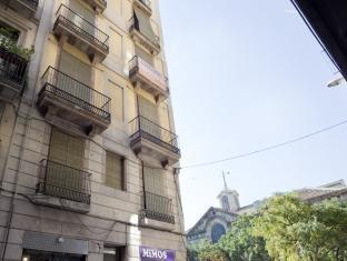 Rent Top Apartments Paseo Garcia Faria 57 Barcelona - View