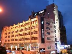 Guangzhou Southern Airlines Pearl Business Hotel, Guangzhou