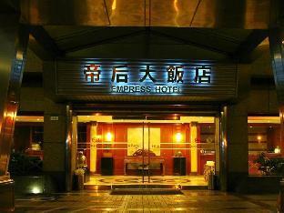エンプレス ホテル1