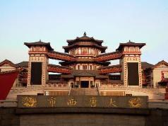 Tang Dynasty West Market Hotel, Xian