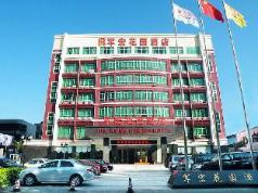 Junhong Hotel, Haikou