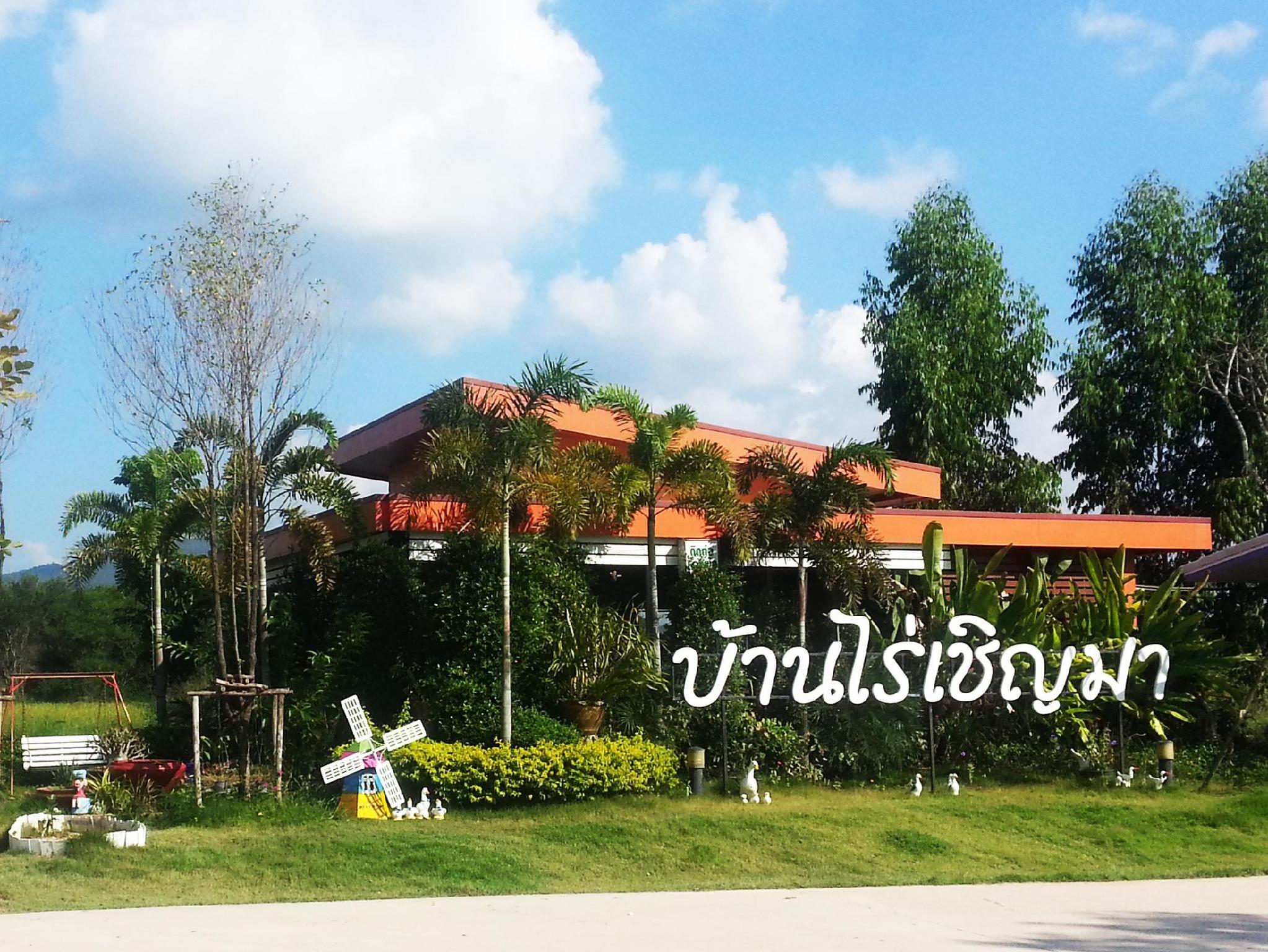 BanRai ChernMa Resort,บ้านไร่เชิญมา รีสอร์ท
