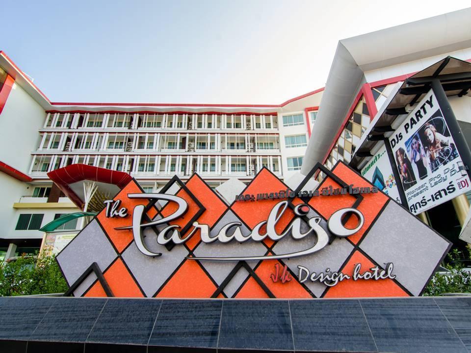 โรงแรมเดอะ พาราดิโซ เจเค ดีไซน์