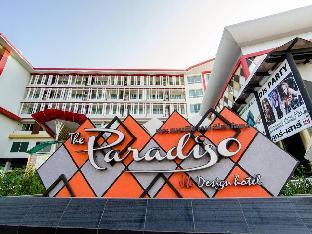 ザ パラダイスJK デザインホテル The Paradiso JK Design Hotel