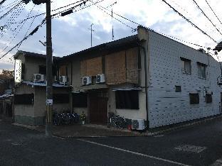 京之宿梨之木旅馆 image