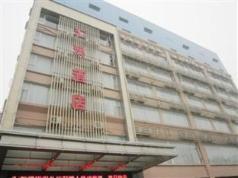 Huiao Hotel, Guangzhou