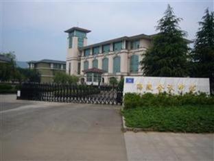 Hotel Nanjing Hai Ling Convention Center - Nanjing