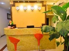 Sanya Tiantian Fast Hotel, Sanya