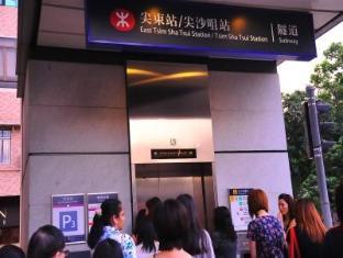 HF 호텔 홍콩 - 주변환경