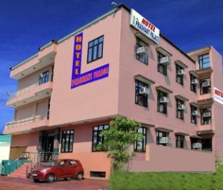 Hotel Prashant Palace Агра