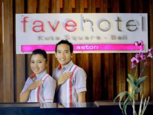 favehotel Kuta Square Bali - Reception